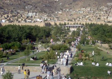 Exhibition 2014 The Good Cause Architecture Of Peace Divided Cities Gartenanlage Kabul